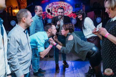 Вечеринка «Холостяки и холостячки», 16 марта 2019 - Ресторан «Максимилианс» Уфа - 14