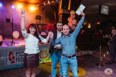 Вечеринка «Холостяки и холостячки», 16 марта 2019 - Ресторан «Максимилианс» Уфа - 17