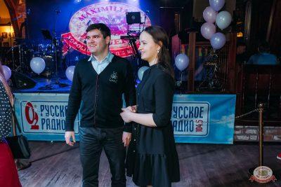 Вечеринка «Холостяки и холостячки», 16 марта 2019 - Ресторан «Максимилианс» Уфа - 19