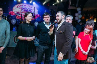 Вечеринка «Холостяки и холостячки», 16 марта 2019 - Ресторан «Максимилианс» Уфа - 20