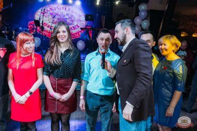 Вечеринка «Холостяки и холостячки», 16 марта 2019 - Ресторан «Максимилианс» Уфа - 21