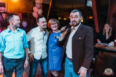 Вечеринка «Холостяки и холостячки», 16 марта 2019 - Ресторан «Максимилианс» Уфа - 22