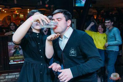 Вечеринка «Холостяки и холостячки», 16 марта 2019 - Ресторан «Максимилианс» Уфа - 23