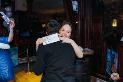 Вечеринка «Холостяки и холостячки», 16 марта 2019 - Ресторан «Максимилианс» Уфа - 26
