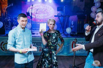Вечеринка «Холостяки и холостячки», 16 марта 2019 - Ресторан «Максимилианс» Уфа - 29