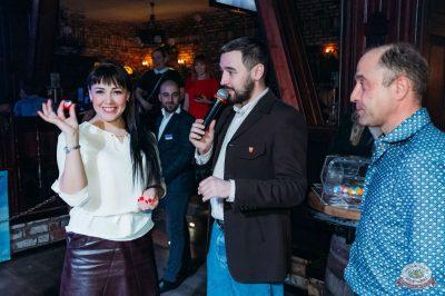 Вечеринка «Холостяки и холостячки», 16 марта 2019 - Ресторан «Максимилианс» Уфа - 31