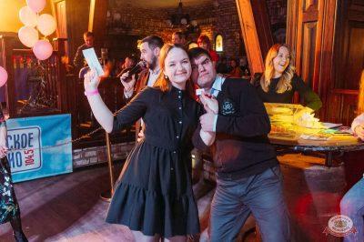 Вечеринка «Холостяки и холостячки», 16 марта 2019 - Ресторан «Максимилианс» Уфа - 32
