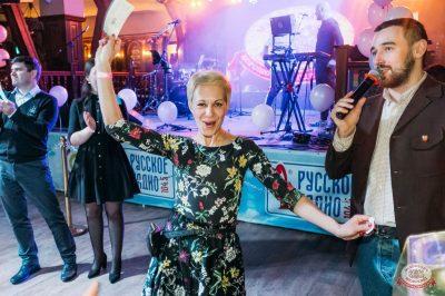 Вечеринка «Холостяки и холостячки», 16 марта 2019 - Ресторан «Максимилианс» Уфа - 33
