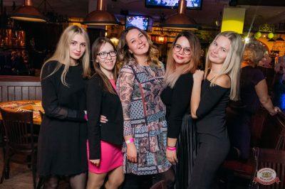 Вечеринка «Холостяки и холостячки», 16 марта 2019 - Ресторан «Максимилианс» Уфа - 35