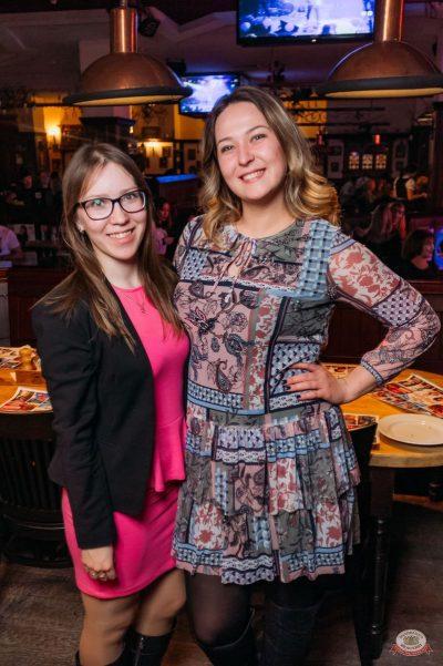 Вечеринка «Холостяки и холостячки», 16 марта 2019 - Ресторан «Максимилианс» Уфа - 36