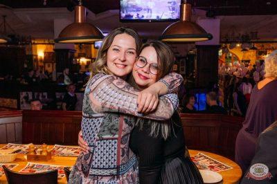 Вечеринка «Холостяки и холостячки», 16 марта 2019 - Ресторан «Максимилианс» Уфа - 37