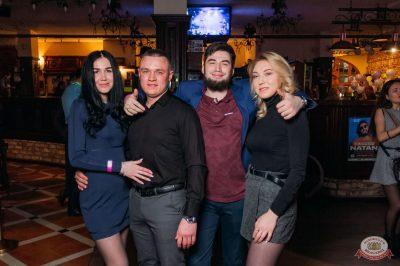 Вечеринка «Холостяки и холостячки», 16 марта 2019 - Ресторан «Максимилианс» Уфа - 38