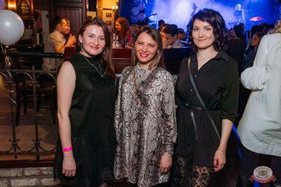 Вечеринка «Холостяки и холостячки», 16 марта 2019 - Ресторан «Максимилианс» Уфа - 39