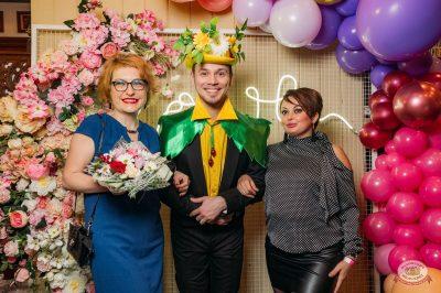 Вечеринка «Холостяки и холостячки», 16 марта 2019 - Ресторан «Максимилианс» Уфа - 4