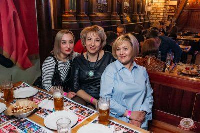 Вечеринка «Холостяки и холостячки», 16 марта 2019 - Ресторан «Максимилианс» Уфа - 40