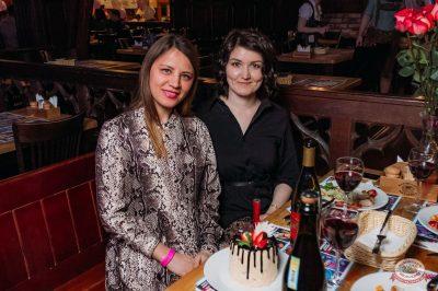 Вечеринка «Холостяки и холостячки», 16 марта 2019 - Ресторан «Максимилианс» Уфа - 43