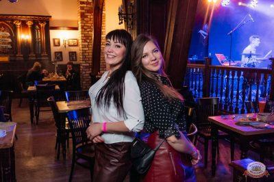Вечеринка «Холостяки и холостячки», 16 марта 2019 - Ресторан «Максимилианс» Уфа - 46