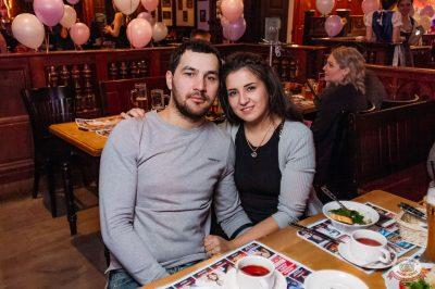 Вечеринка «Холостяки и холостячки», 16 марта 2019 - Ресторан «Максимилианс» Уфа - 47