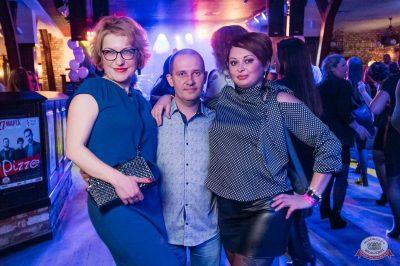 Вечеринка «Холостяки и холостячки», 16 марта 2019 - Ресторан «Максимилианс» Уфа - 49