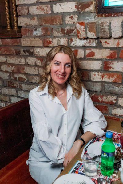 Вечеринка «Холостяки и холостячки», 16 марта 2019 - Ресторан «Максимилианс» Уфа - 52