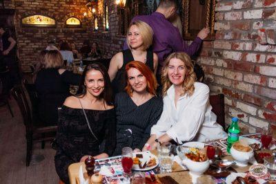 Вечеринка «Холостяки и холостячки», 16 марта 2019 - Ресторан «Максимилианс» Уфа - 53
