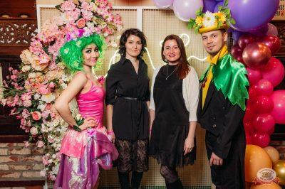 Вечеринка «Холостяки и холостячки», 16 марта 2019 - Ресторан «Максимилианс» Уфа - 6