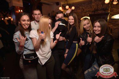 Скриптонит, 24 апреля 2016 - Ресторан «Максимилианс» Уфа - 06
