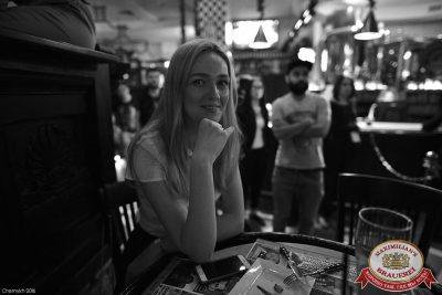 Скриптонит, 24 апреля 2016 - Ресторан «Максимилианс» Уфа - 08