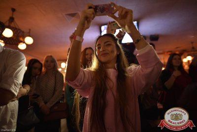Скриптонит, 24 апреля 2016 - Ресторан «Максимилианс» Уфа - 20
