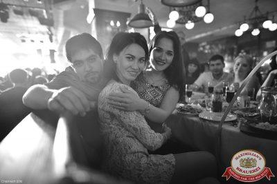 Скриптонит, 24 апреля 2016 - Ресторан «Максимилианс» Уфа - 22