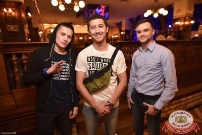 Скриптонит, 24 апреля 2016 - Ресторан «Максимилианс» Уфа - 25