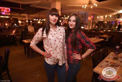 Скриптонит, 24 апреля 2016 - Ресторан «Максимилианс» Уфа - 26