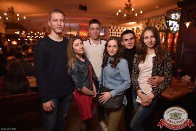 Скриптонит, 24 апреля 2016 - Ресторан «Максимилианс» Уфа - 27