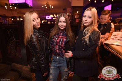Скриптонит, 24 апреля 2016 - Ресторан «Максимилианс» Уфа - 29