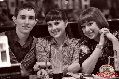 Смысловые Галлюцинации, 16 апреля 2015 - Ресторан «Максимилианс» Уфа - 05
