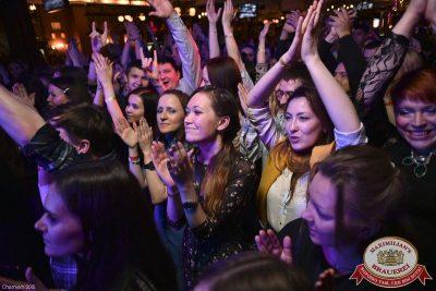 Смысловые Галлюцинации, 16 апреля 2015 - Ресторан «Максимилианс» Уфа - 16