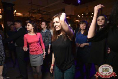 Смысловые Галлюцинации, 16 апреля 2015 - Ресторан «Максимилианс» Уфа - 19