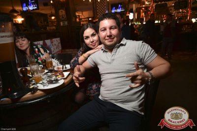Смысловые Галлюцинации, 16 апреля 2015 - Ресторан «Максимилианс» Уфа - 29