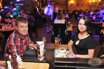 Смысловые Галлюцинации, 12 октября 2013 - Ресторан «Максимилианс» Уфа - 05