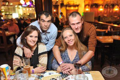 Смысловые Галлюцинации, 12 октября 2013 - Ресторан «Максимилианс» Уфа - 08