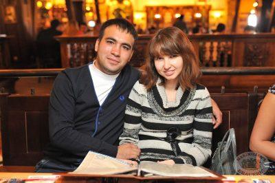 Смысловые Галлюцинации, 12 октября 2013 - Ресторан «Максимилианс» Уфа - 11