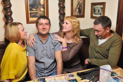 Смысловые Галлюцинации, 12 октября 2013 - Ресторан «Максимилианс» Уфа - 19