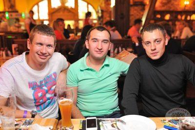 Смысловые Галлюцинации, 12 октября 2013 - Ресторан «Максимилианс» Уфа - 21