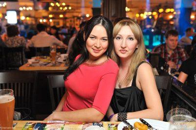 Смысловые Галлюцинации, 12 октября 2013 - Ресторан «Максимилианс» Уфа - 27