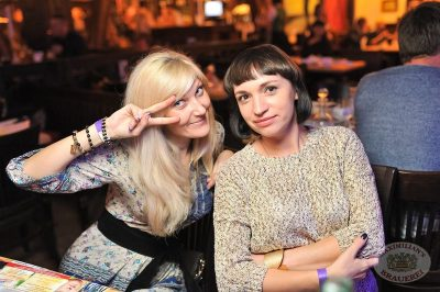 Смысловые Галлюцинации, 12 октября 2013 - Ресторан «Максимилианс» Уфа - 30