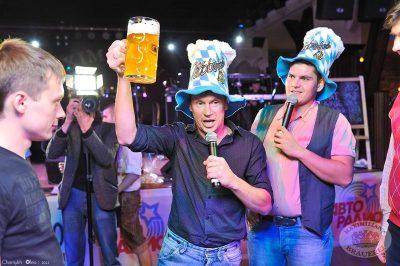 Старт 203-го фестиваля живого пива «Октоберфест», 20 сентября 2013 - Ресторан «Максимилианс» Уфа - 07