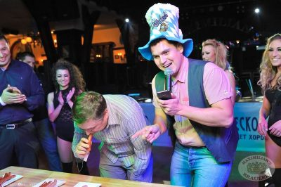 Старт 203-го фестиваля живого пива «Октоберфест», 20 сентября 2013 - Ресторан «Максимилианс» Уфа - 08