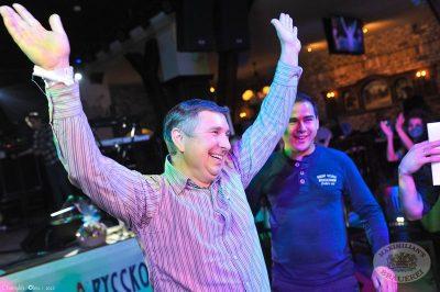 Старт 203-го фестиваля живого пива «Октоберфест», 20 сентября 2013 - Ресторан «Максимилианс» Уфа - 10