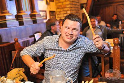 Старт 203-го фестиваля живого пива «Октоберфест», 20 сентября 2013 - Ресторан «Максимилианс» Уфа - 18