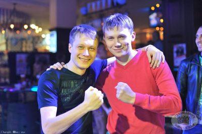 Старт 203-го фестиваля живого пива «Октоберфест», 20 сентября 2013 - Ресторан «Максимилианс» Уфа - 29
